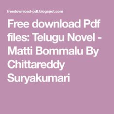 Telugu Novel - Prema Pujari by Chittareddy Suryakumari Free Books Online, Free Pdf Books, Reading Online, Free Ebooks, Telugu, Novels, Blog, Blogging, Romance Novels