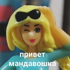 Stupid Pictures, Funny Pictures, Meme Faces, Funny Faces, Anime Boy Sketch, Hello Memes, Russian Memes, Funny Mems, Cute Love Memes