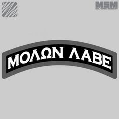 e5478b2b2 Molon Tab Forest Molon Labe Tattoo, Shooting Gear, Morale Patch, Tactical  Gear,