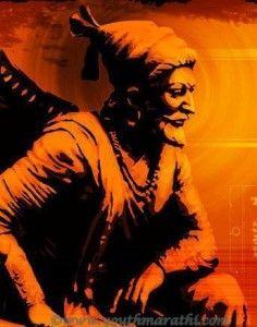 shivaji maharaj images12YOU ARE HERE IN SEARCH OF:-  WALLPAPER OF SHIVAJI MAHARAJ,SHIVARAY,CHHATRAPATI SHIVAJI MAHARAJ,THE MARATHA KING,MARATHI RAJA, www.youthmarathi.com