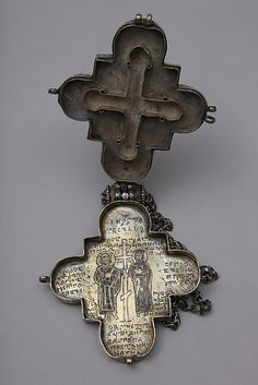 Reliquary Cross from the 13th century.