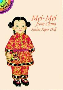 Mei-Mei from China Sticker Paper Doll [Sticker paper doll] : Paper Dolls of Classic Stars, Vintage Fashion and Nostalgic Characters, for Kids and Collectors