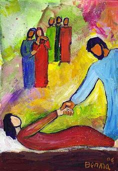 A Trivial Devotion: Talitha Kum: Get Up! (Mark 5:41) Catholic Art, Religious Art, Talitha Koum, Jairus Daughter, Gospel Of Mark, Bible Commentary, Jesus Painting, Bible Illustrations, Words Of Jesus