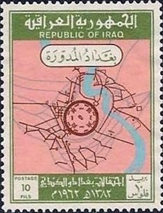 Stamp: Old city map of Baghdad (Iraq) years Baghdad) Mi:IQ 304 Baghdad Iraq, Flower Backgrounds, Postage Stamps, Iphone Wallpaper, Hand Crafts, History, Coins, Stickers, Embroidery