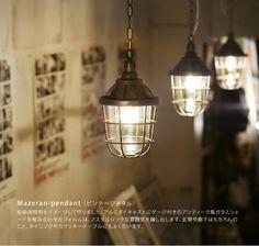マリンテイスト ペンダントランプ|ビンテージメタル | 照明のライティングファクトリー インテリア照明の通販サイト