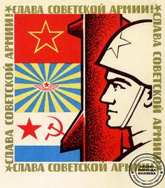 Soviet poster ww2 Ww2 Posters, World War Ii, Playing Cards, World War Two, Playing Card Games, Wwii, Game Cards, Playing Card