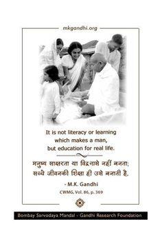 #MahatmaGandhi #quotestoday #gandhiquotes #InspirationalQuotes #quoteoftheday #quotes #MotivationalQuotes #lifequotes #PositiveVibes #Gandhi #MondayMotivation