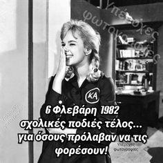Einstein, Nostalgia, Childhood, Memories, History, School, Cute, Students, Memoirs