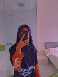 Mirror Selfies, Photos Tumblr, Islamic Quotes, Ulzzang, Muslim, Album, Wallpaper, Random, Girls