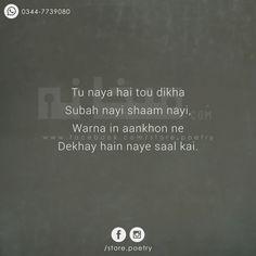 #NayaSaal #2017 #NewYear #urdupoetry #maykhana #maikhana #store.poetry www.maykhana.com