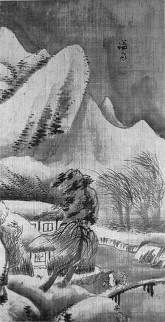 (Korea) Landscapes Folder Screens by Gyeomjae Jeong Seon ca century CE. ink on paper. National Museum of Korea. Asian Artwork, Korean Painting, Modern Pictures, Traditional Paintings, Korean Artist, Conceptual Art, National Museum, Woodblock Print, Chinese Art