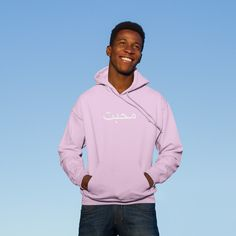 High-quality pink hoodie with print of Urdu text. In the Indian language Urdu, the print on the hoodie means love. Adidas Jacket, Size Chart, Indian, Hoodies, Fitness, Pink, Jackets, Collection, Fashion