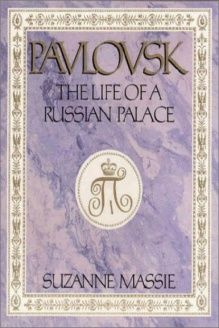 Pavlovsk   The Life of a Russian Palace, 978-0964418400, Suzanne Massie, Heart Tree Pr; 1 edition