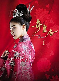 Amazon.co.jp | 奇皇后 ―ふたつの愛 涙の誓い― Blu-ray BOXI DVD・ブルーレイ - ハ・ジウォン, チュ・ジンモ, チ・チャンウク