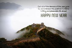Advance Happy New Year 2018 Images Download – {HD*} New Year Wallpapers ,3D Images Free Download