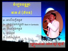 Hour Lavy (ហួរ ឡាវី) | Non-Stop Song 2015 Vol 4 (5 Songs) - YouTube