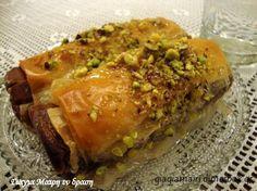 Tandoori Masala, Greek Recipes, Confectionery, Meatloaf, Lasagna, Sandwiches, Homemade, Ethnic Recipes, Sweet