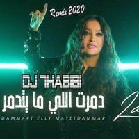 Remix 2020 Latifa DAMART ELII MA YEdAMAR Dj 7HABIBI by DJ-7HABIBI on SoundCloud