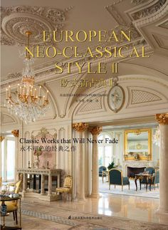 #ClippedOnIssuu from European Neo-classical Style II