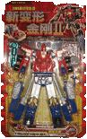 armada+super+optimus+prime+w+electronic+lights+&+s+[AT310],+-big+toy+store