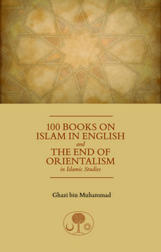 19 best general titles on islam images on pinterest islamic 100 books on islam in english is a companion guide for anyone who is fandeluxe Gallery