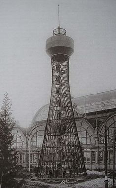 Hyperboloid Structure. Water Tower by Shukhov, 1895.