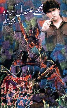 Wasi Shah book