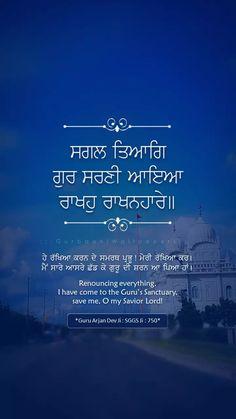 Sikh Quotes, Gurbani Quotes, Indian Quotes, Punjabi Quotes, Guru Granth Sahib Quotes, Sri Guru Granth Sahib, Religious Quotes, Spiritual Quotes, Guru Arjan