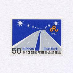 13th World Road Congress, Tokyo (50¥). Japan, 1967. Design: S. Watanabe. #mnh #graphilately
