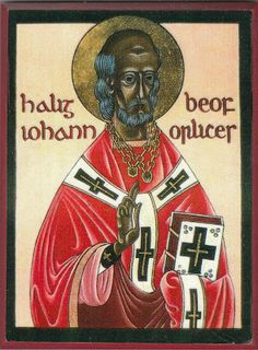 The Ohio Anglican.blog: John of Beverley