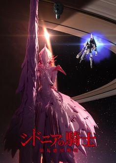 関連サイト◇TVアニメ シドニアの騎士 第九惑星戦役 公式サイト