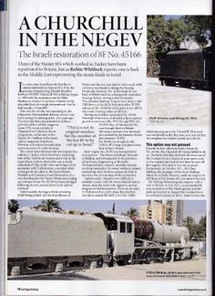 A Churchill in the Negev - an article written for Heritage Railway Magazine concerning the exhibition of a 'Churchill' 8F 2-8-0 steam loco at Beer Sheba, Israel.