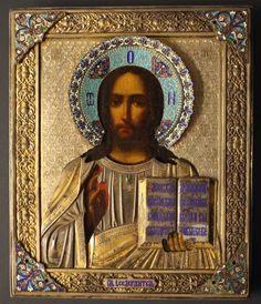 Russian Second half of 19th century 10 1/4 x 12 1/4 inches. Courtesy of Patriarch Athenagoras Orthodox Institute (PAOI)
