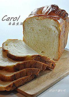 Carol 自在生活 : 奶油千層吐司
