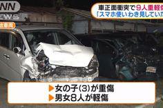 Uso de smartphone na direção causa acidente grave em Ibaraki
