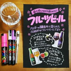 Japanese Branding, Japanese Typography, Pop Design, Posca, Chalk Art, Retail Design, Diy Crafts, Handmade, Instagram