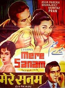 Mere Sanam Wikipedia In 2021 Old Movies Bollywood Posters Comedy Films