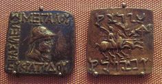 A Greco-Bactrian coin, with an inscription in Greek on one side and another in…