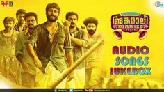 Angamaly Diaries Audio Songs Jukebox