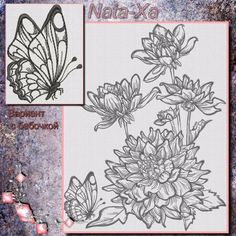 Георгины Machine Embroidery Designs, Decor, Appliques, Decoration, Decorating, Machine Embroidery, Deco