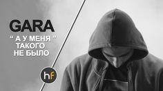 Armenian Music, Rap Music, Hiphop, Baseball Hats, Audio, Baseball Caps, Wraps, Hip Hop, Caps Hats