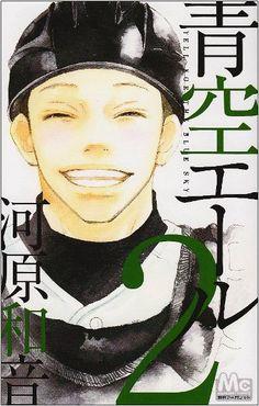 Shoujo, Manga, Boys, Movie Posters, Heaven, Movies, Style, Art, Baby Boys