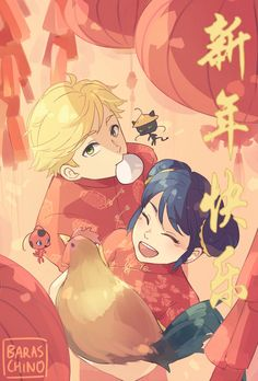 """baraschino: """"happy chinese new year!! cant wait for that ladybug in shanghai ep :0 """""""