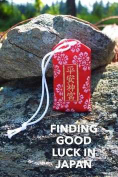 These amulets called omamori were my top travel souvenir from Japan-- promising good luck and protection.