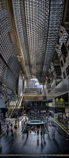 Kyoto Station: not exactly what visitors expect of the exalted city of tradition