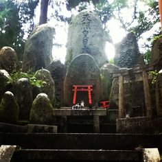 #TFLers #tweegram #photooftheday #20likes #amazing #smile #japan #kyoto #zen #temple #look #instalike #igers #picoftheday #instadaily #instafollow #followme #instagood #bestoftheday #instacool #instago #all_shots #follow #webstagram #colorful #style #tao #taoism #love