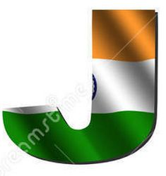 independence day images for DP Independence Day Images, Happy Independence Day, Indian Flag Colors, 15 August Images, Indian Flag Images, Alphabet Images, Whatsapp Dp, Radhe Krishna, Tech