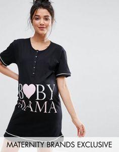 Emma Jane Baby Mama Button Front Nightdress