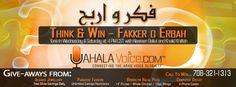 Yahala Voice Think & Win