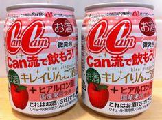 japan japanese drink soda strawberry